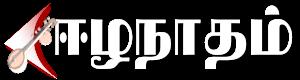 eelanatham.net